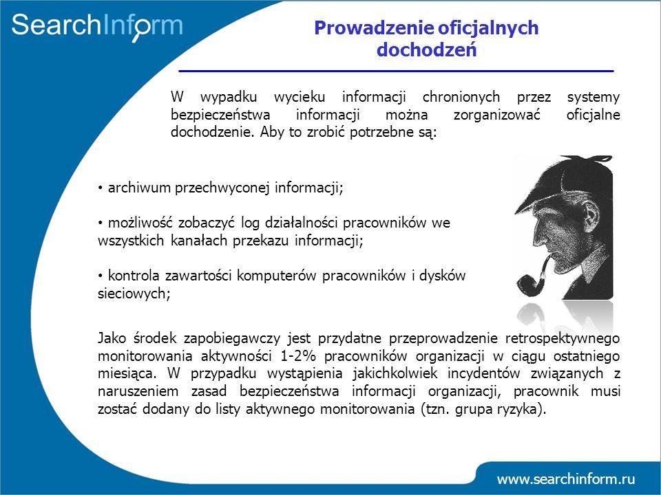 Prowadzenie oficjalnych dochodzeń www.searchinform.ru W wypadku wycieku informacji chronionych przez systemy bezpieczeństwa informacji można zorganizo