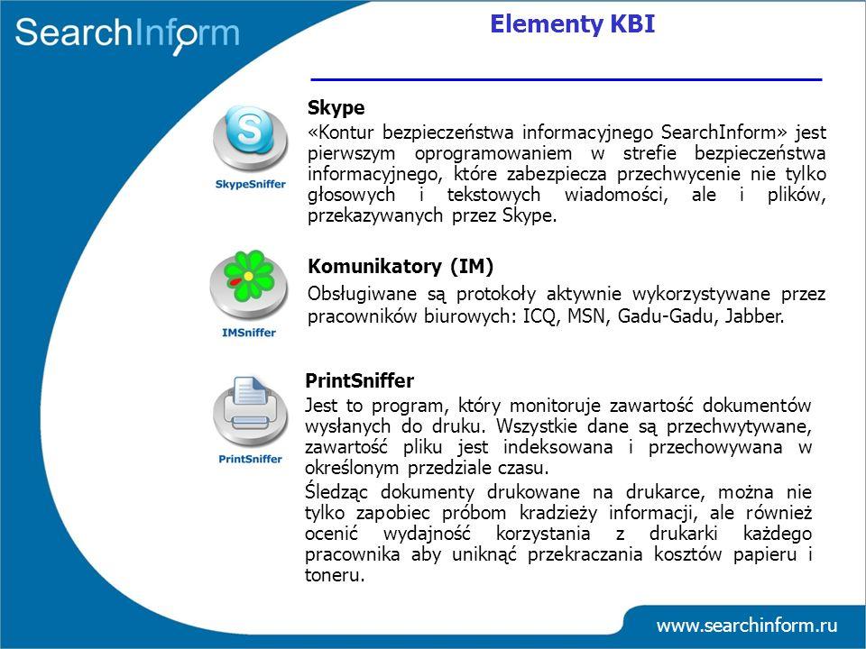 Skype «Kontur bezpieczeństwa informacyjnego SearchInform» jest pierwszym oprogramowaniem w strefie bezpieczeństwa informacyjnego, które zabezpiecza pr