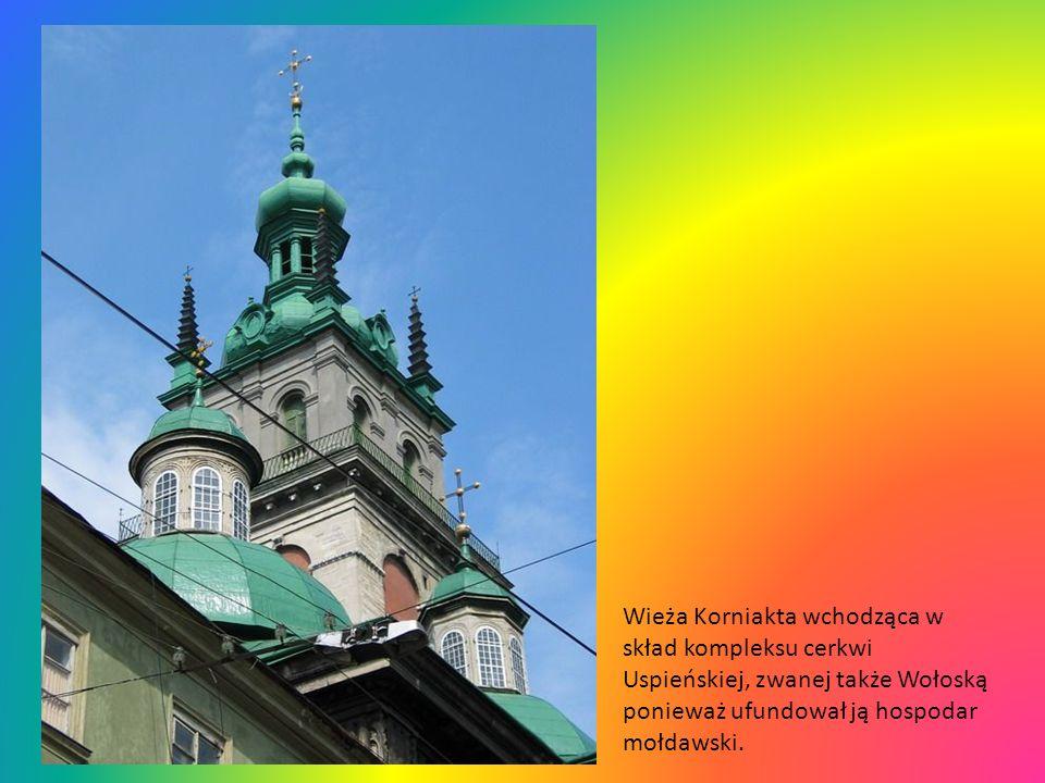 Wieża katedry ormiańskiej pw. Wniebowzięcia NMP.