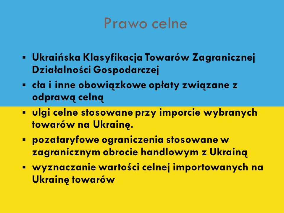 Prawo celne Ukraińska Klasyfikacja Towarów Zagranicznej Działalności Gospodarczej cła i inne obowiązkowe opłaty związane z odprawą celną ulgi celne st