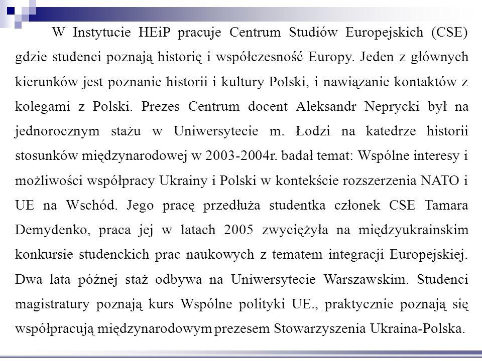 W Instytucie HEiP pracuje Centrum Studiów Europejskich (CSE) gdzie studenci poznają historię i współczesność Europy. Jeden z głównych kierunków jest p