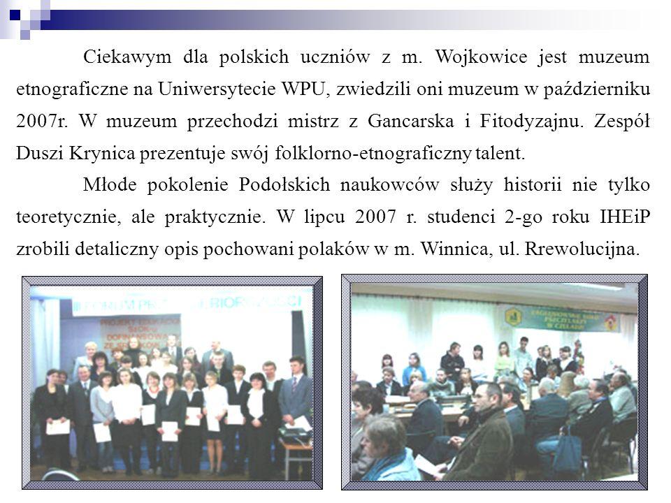 Ciekawym dla polskich uczniów z m. Wojkowice jest muzeum etnograficzne na Uniwersytecie WPU, zwiedzili oni muzeum w październiku 2007r. W muzeum przec