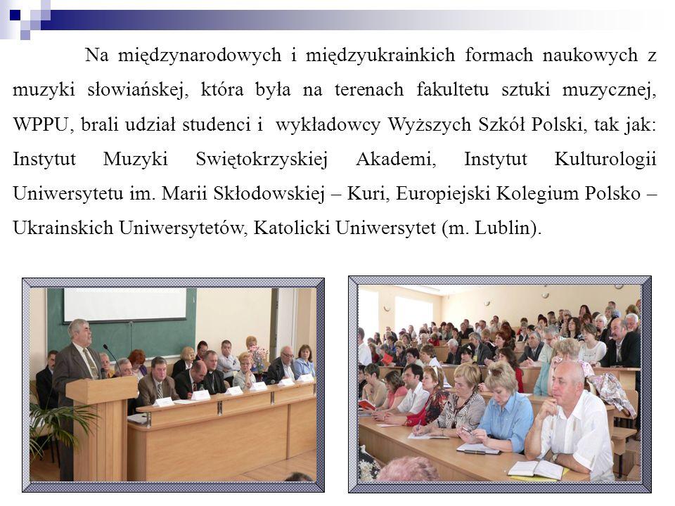 Na międzynarodowych i międzyukrainkich formach naukowych z muzyki słowiańskej, która była na terenach fakultetu sztuki muzycznej, WPPU, brali udział s