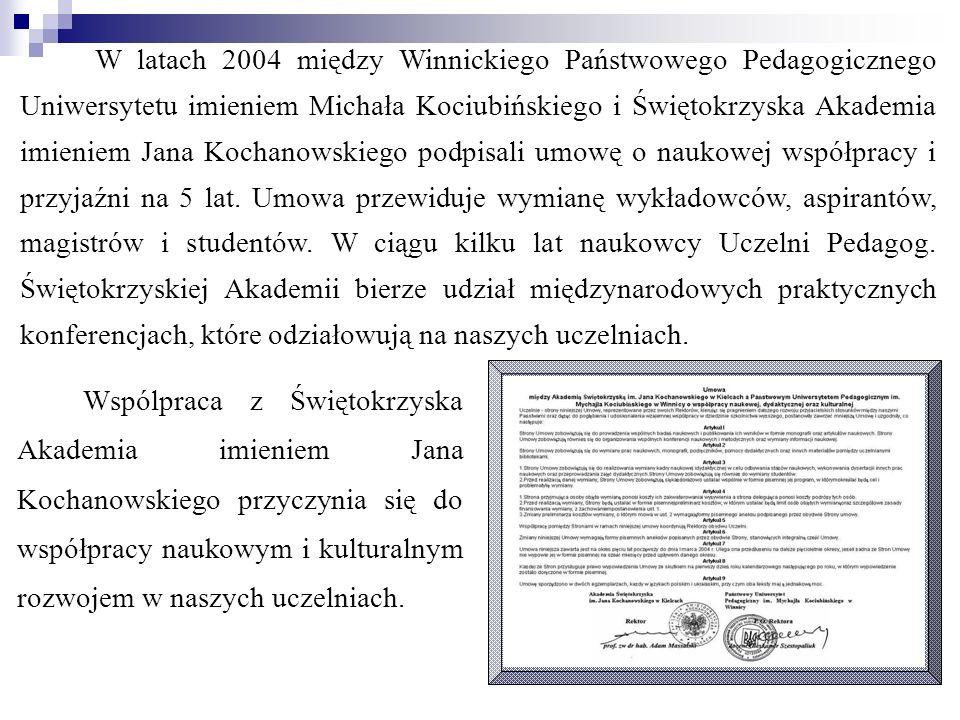 W latach 2004 między Winnickiego Państwowego Pedagogicznego Uniwersytetu imieniem Michała Kociubińskiego i Świętokrzyska Akademia imieniem Jana Kochan