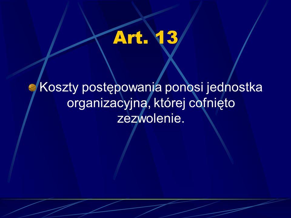 Art.17 Ust.2.