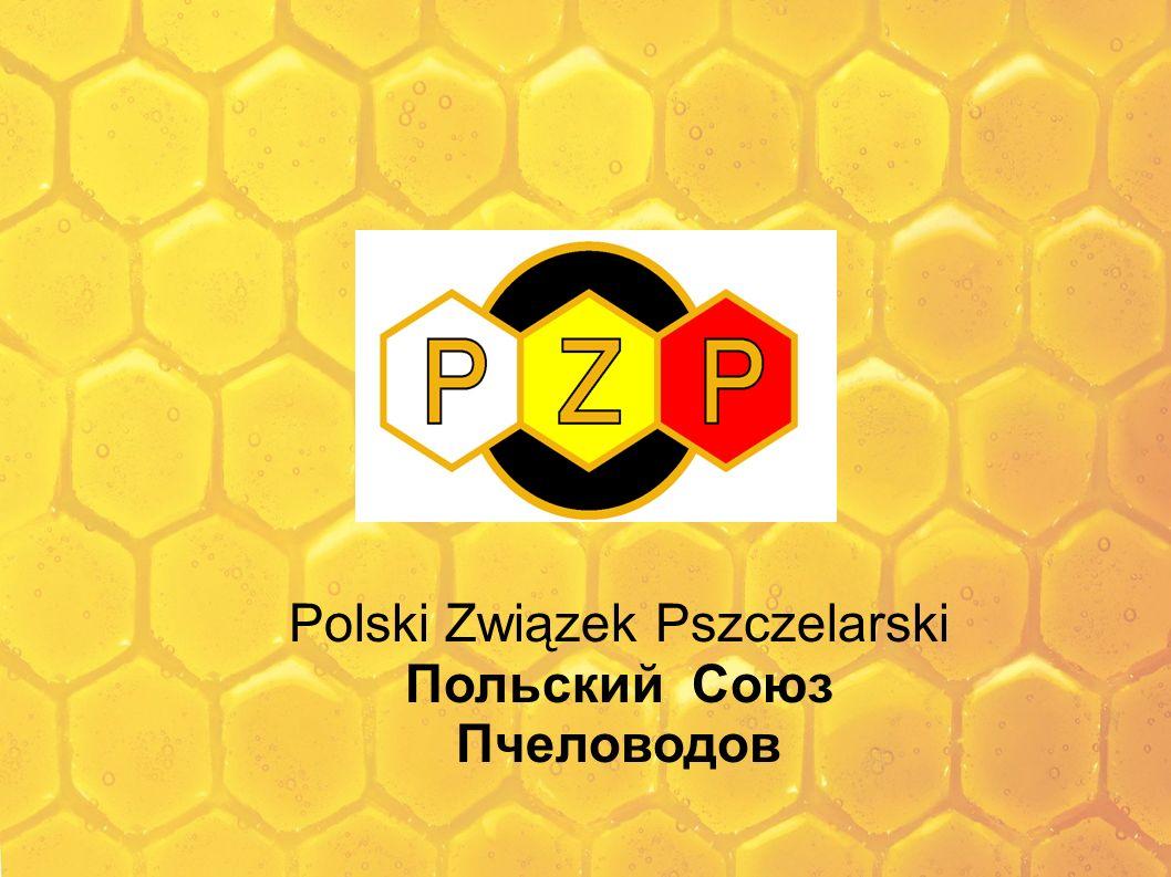 Polski Związek Pszczelarski Польский Союз Пчеловодов