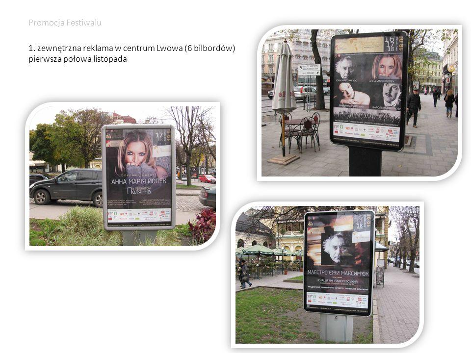 Promocja Festiwalu 1. zewnętrzna reklama w centrum Lwowa (6 bilbordów) pierwsza połowa listopada