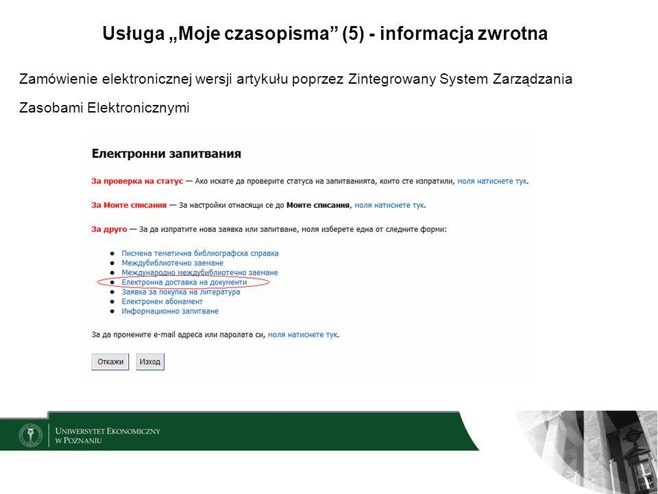 Usługa Moje czasopisma (5) - informacja zwrotna Zamówienie elektronicznej wersji artykułu poprzez Zintegrowany System Zarządzania Zasobami Elektronicz
