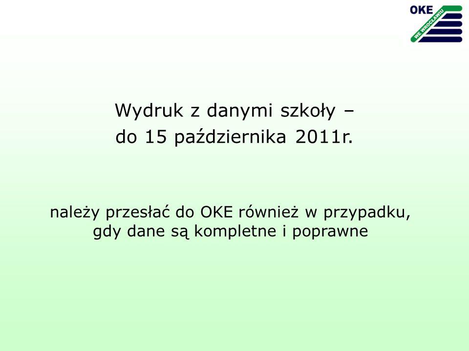 należy przesłać do OKE również w przypadku, gdy dane są kompletne i poprawne Wydruk z danymi szkoły – do 15 października 2011r.