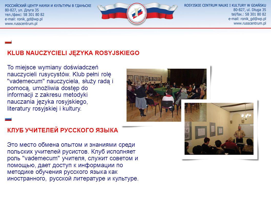 Klub zrzesza entuzjastów podróży po Rosji, chętnych do dzielenia się swymi wrażeniami z szerszym gronem zainteresowanych. Celem klubu jest ukazanie za