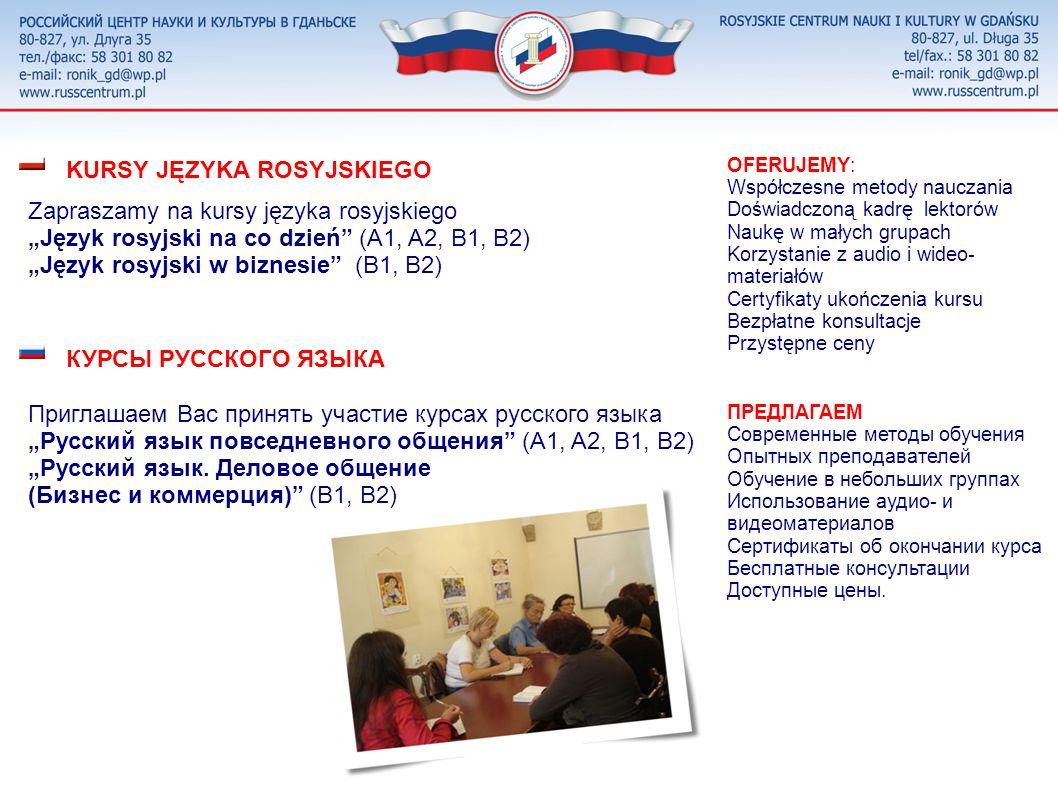 KLUB NAUCZYCIELI JĘZYKA ROSYJSKIEGO Это место обмена опытом и знаниями среди польских учителей русистов. Клуб исполняет роль