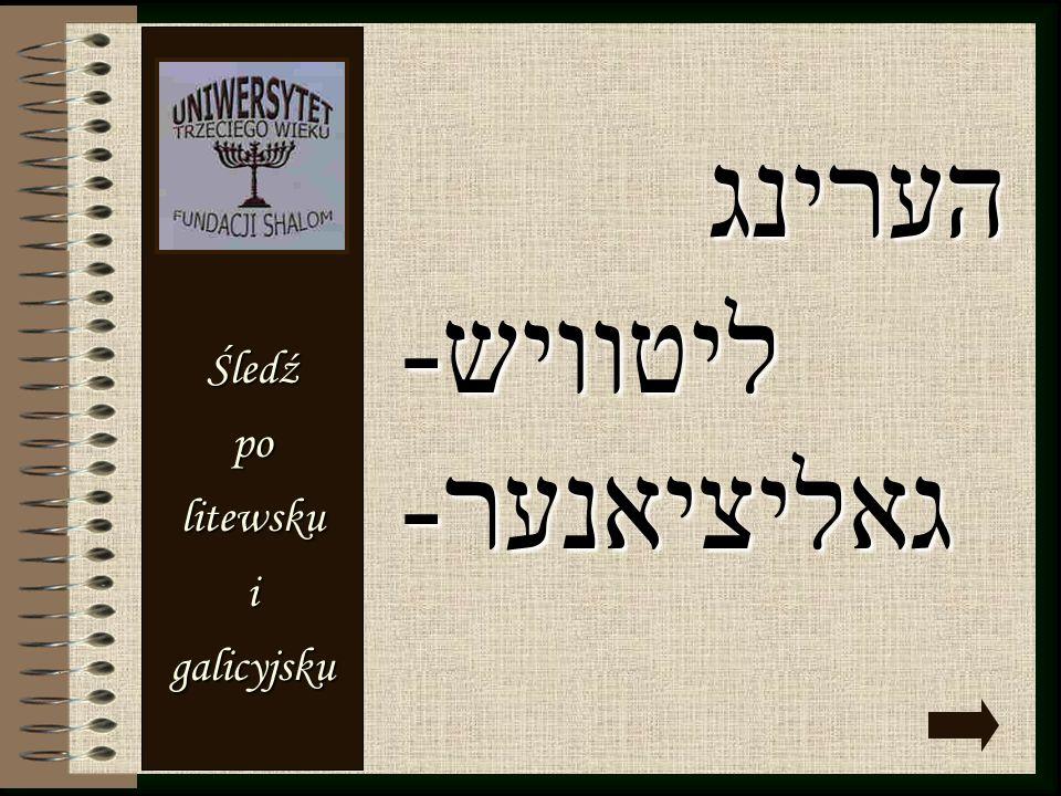 Śledź jest bardzo popularną rybą w kuchni Żydów aszkenazyjskich.