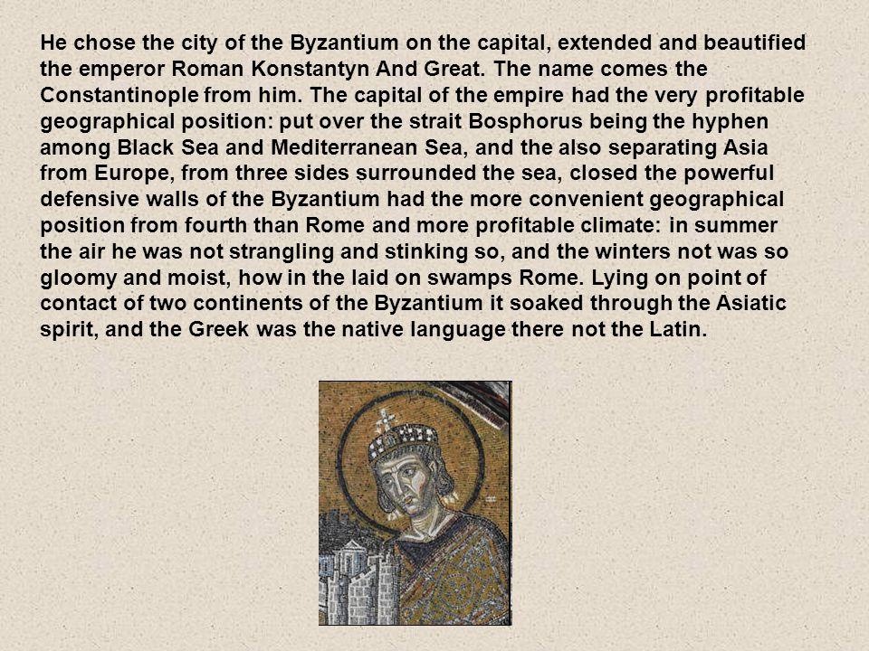 Miasto Bizancjum wybrał na stolicę, rozbudował i upiększył cesarz rzymski Konstantyn I Wielki.