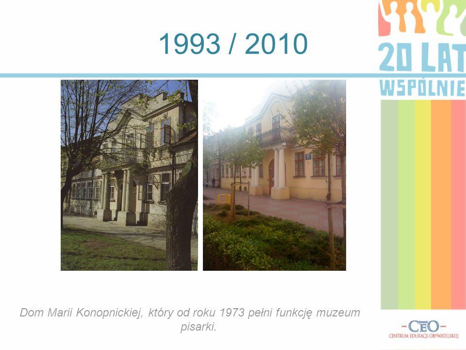 1993 / 2010 Ulica Chłodna - pierwszy z dwóch obecnie istniejących miejskich deptaków w Suwałkach.