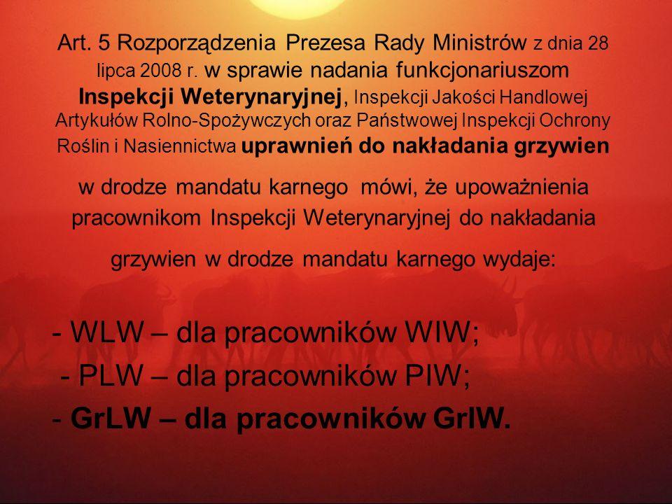 Art. 5 Rozporządzenia Prezesa Rady Ministrów z dnia 28 lipca 2008 r. w sprawie nadania funkcjonariuszom Inspekcji Weterynaryjnej, Inspekcji Jakości Ha