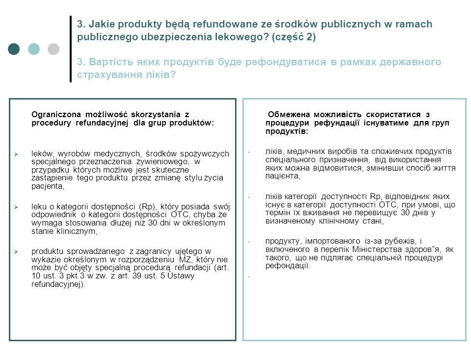 3. Jakie produkty będą refundowane ze środków publicznych w ramach publicznego ubezpieczenia lekowego? (część 2) 3. Вартість яких продуктів буде рефон