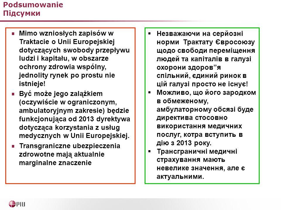 Podsumowanie Підсумки Mimo wzniosłych zapisów w Traktacie o Unii Europejskiej dotyczących swobody przepływu ludzi i kapitału, w obszarze ochrony zdrowia wspólny, jednolity rynek po prostu nie istnieje.