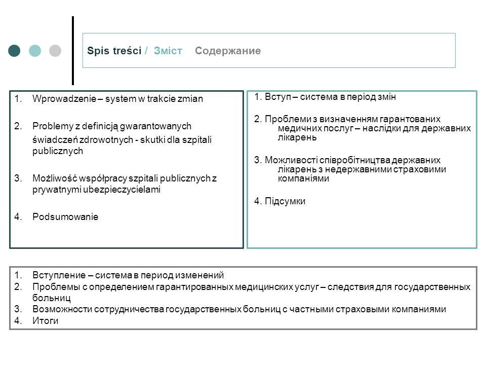 Wejście w życie nowej ustawy z dnia 15 kwietnia 2011 r.