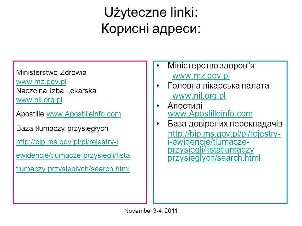 November 3-4, 2011 Użyteczne linki: Корисні адреси: Ministerstwo Zdrowia www.mz.gov.pl Naczelna Izba Lekarska www.nil.org.pl Apostille www.Apostillein