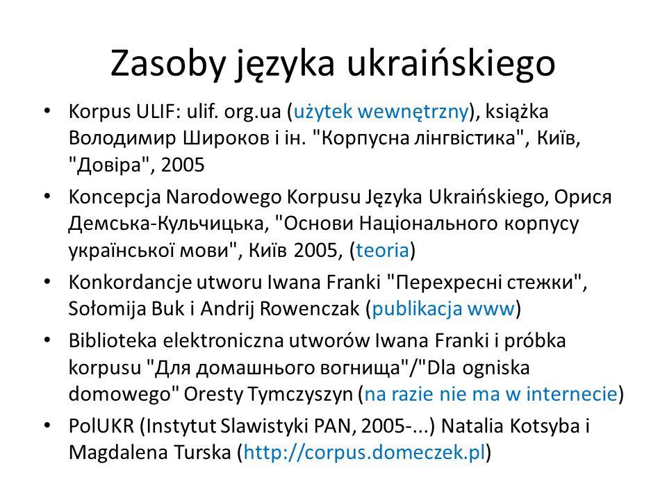 Oprócz tego ukraiński język (a także polski) można znaleźć w: Regensburg Parallel Corpus of Slavic languages, Ruprecht von Wandelfels, Uniwersytet w Ratysbonie http://www-cgi.uni- regensburg.de/Fakultaeten/Slavistik/Corpus/parallel/parallel.htmlhttp://www-cgi.uni- regensburg.de/Fakultaeten/Slavistik/Corpus/parallel/parallel.html otwarty dla użytku publicznego niekomercyjnego dla użytkowników zarejestrowanych prawie wszystkie języki słowiańskie (oprócz górno- i dolnołużyckiego) informacja gramatyczna dodana dla czeskiego i polskiego, a także angielskiego i niemieckiego każdy z języków ma osobny zestaw znaczników gramatycznych, wykorzystywany w korpusach narodowych/większych tych języków zawiera niewiele materiału tekstowego nierównomierny podział między językami