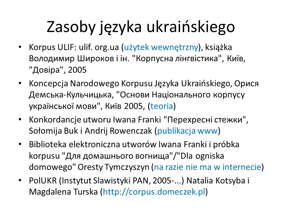 Interfejs narzędzia redakcyjnego підійти 1.(до когось/чогось) наблизитися 2.
