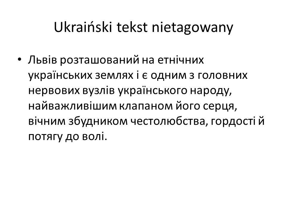 Ukraiński tekst nietagowany Львів розташований на етнічних українських землях і є одним з головних нервових вузлів українського народу, найважливішим