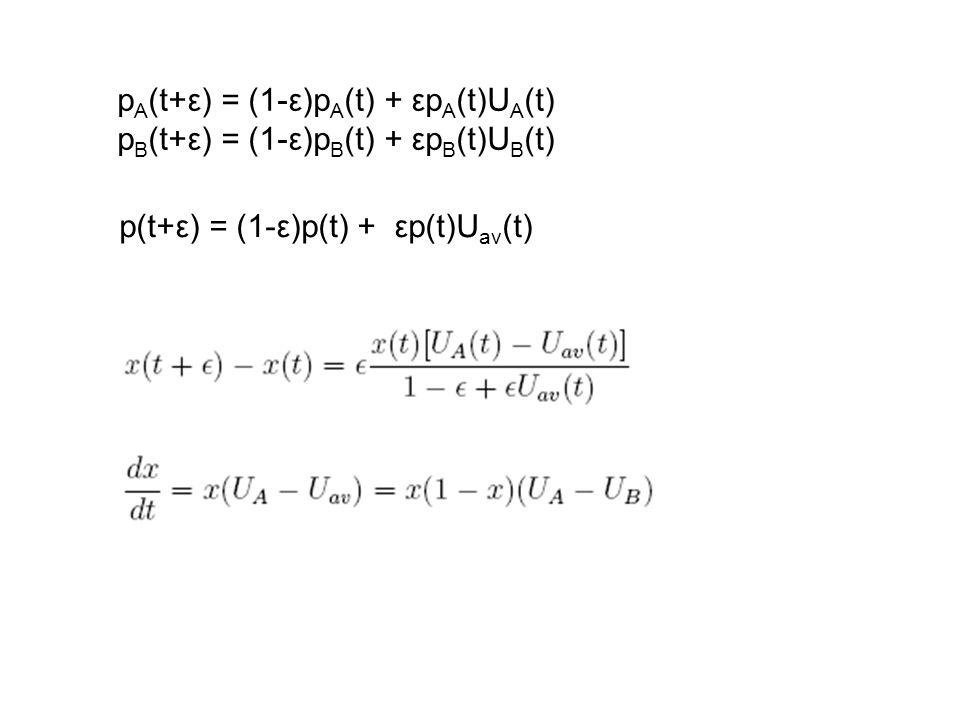 p A (t+ε) = (1-ε)p A (t) + εp A (t)U A (t) p B (t+ε) = (1-ε)p B (t) + εp B (t)U B (t) p(t+ε) = (1-ε)p(t) + εp(t)U av (t)