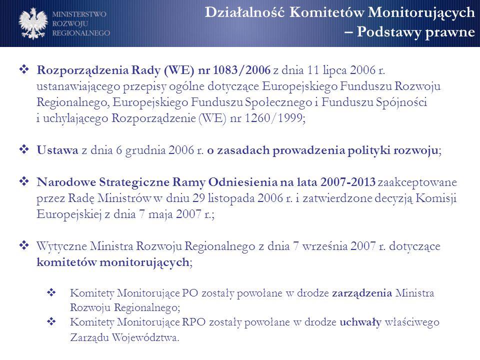 Rozporządzenia Rady (WE) nr 1083/2006 z dnia 11 lipca 2006 r. ustanawiającego przepisy ogólne dotyczące Europejskiego Funduszu Rozwoju Regionalnego, E