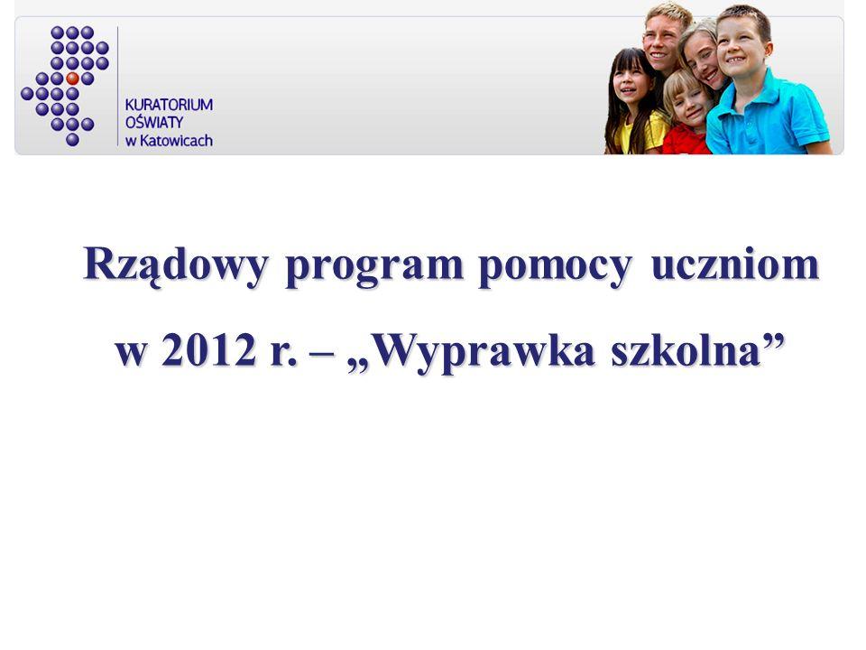 Rządowy program pomocy uczniom w 2012 r. – Wyprawka szkolna