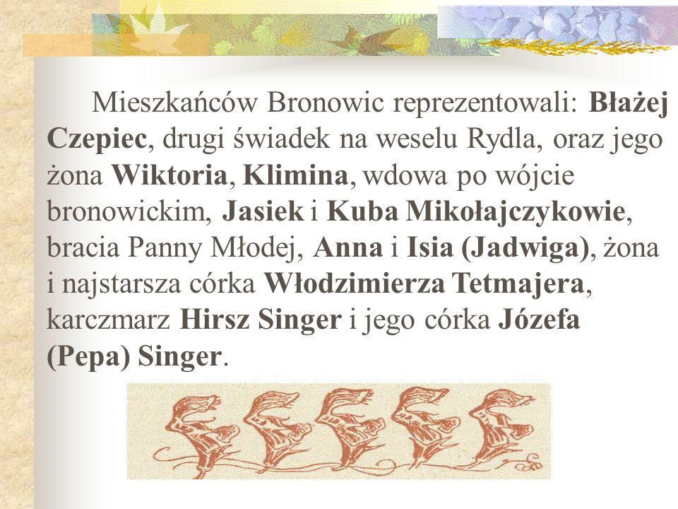 Wśród gości weselnych byli: matka Lucjana Helena Rydlowa z córką Anną, Antonina Domańska, ciotka Rydla, autorka powieści dla młodzieży, Kazimierz Prze