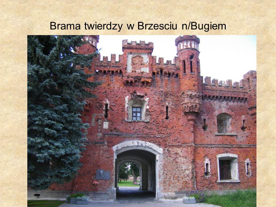 Brama twierdzy w Brzesciu n/Bugiem