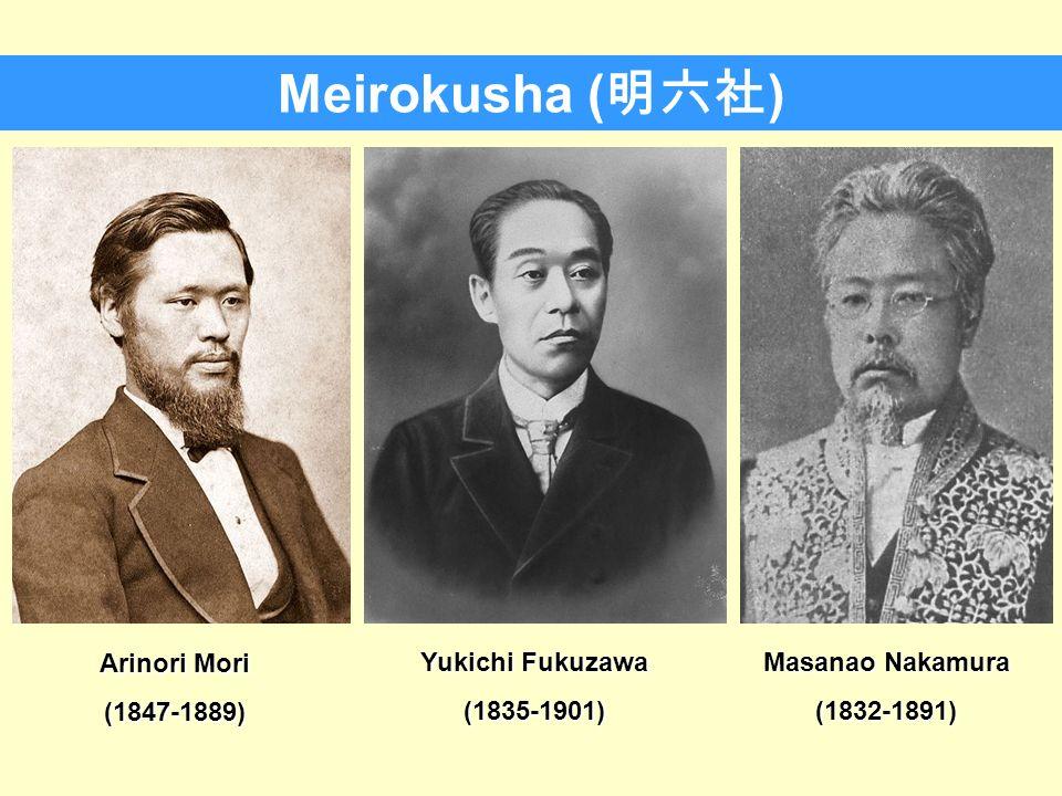 Meirokusha ( ) Yukichi Fukuzawa (1835-1901) Masanao Nakamura (1832-1891) Arinori Mori (1847-1889)