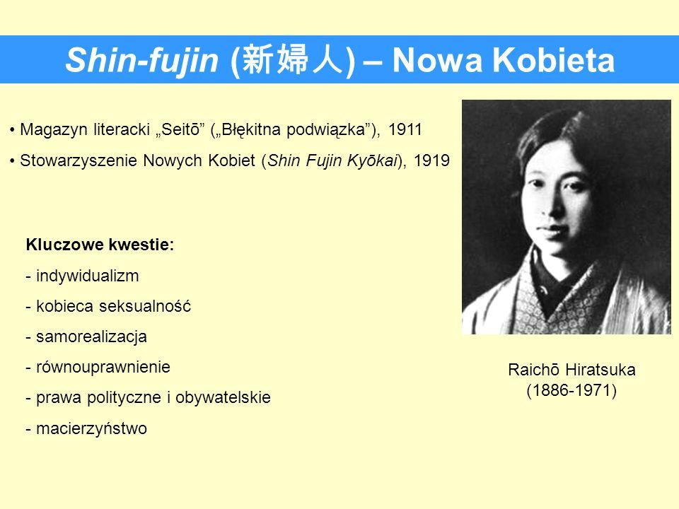 Shin-fujin ( ) – Nowa Kobieta Raichō Hiratsuka (1886-1971) Magazyn literacki Seitō (Błękitna podwiązka), 1911 Stowarzyszenie Nowych Kobiet (Shin Fujin