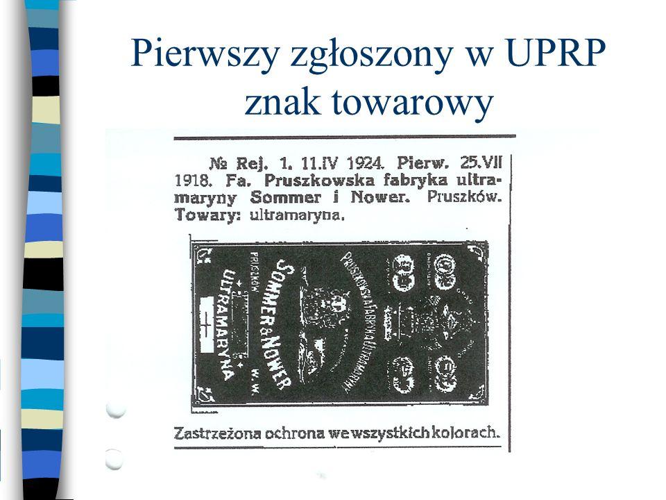 Znak towarowy Wspólnoty Eu Pozwala na uzyskanie jednej rejestracji znaku towarowego ważnej we wszystkich krajach członkowskich.