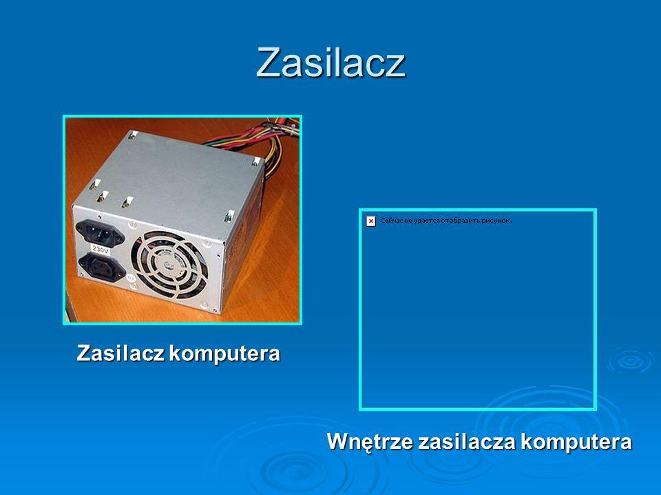 Zasilacz Zasilacz komputera Wnętrze zasilacza komputera