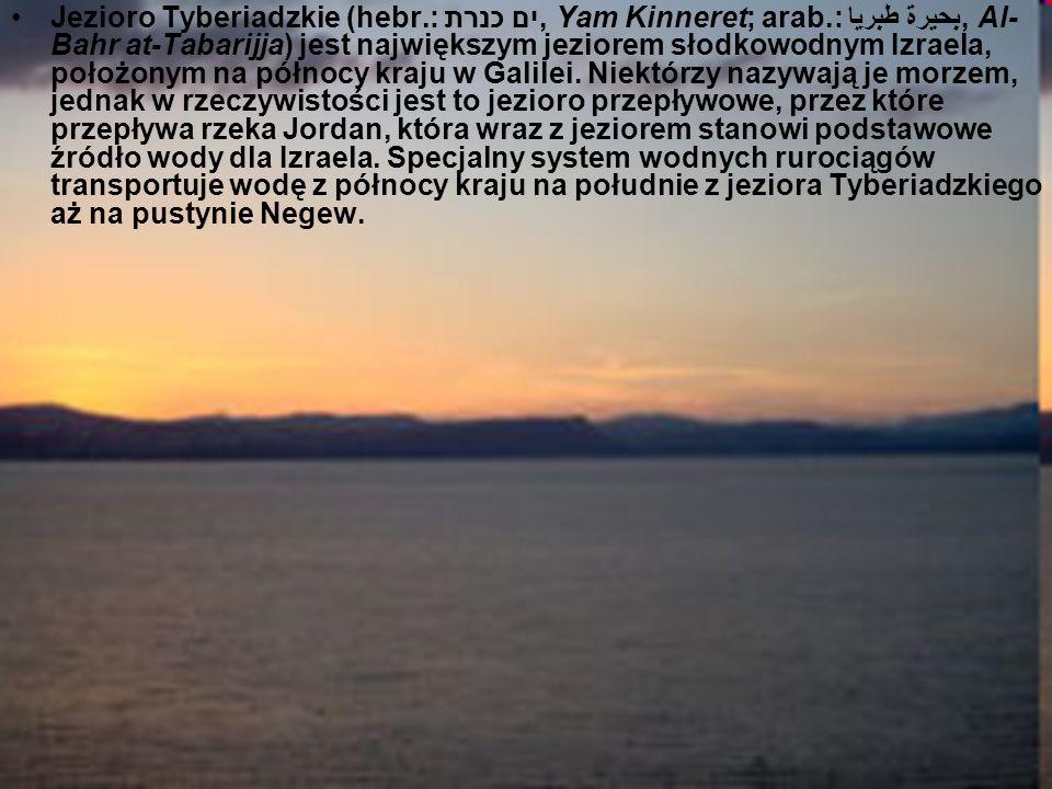 Jezioro Tyberiadzkie (hebr.: ים כנרת, Yam Kinneret; arab.: بحيرة طبريا, Al- Bahr at-Tabarijja) jest największym jeziorem słodkowodnym Izraela, położonym na północy kraju w Galilei.