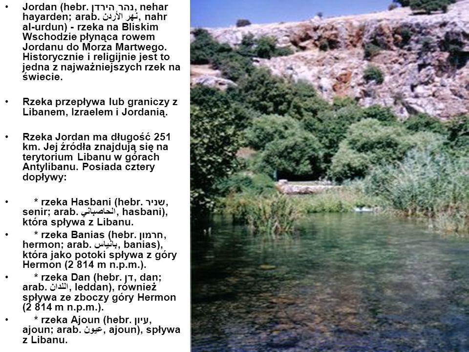 Jordan (hebr.נהר הירדן, nehar hayarden; arab.