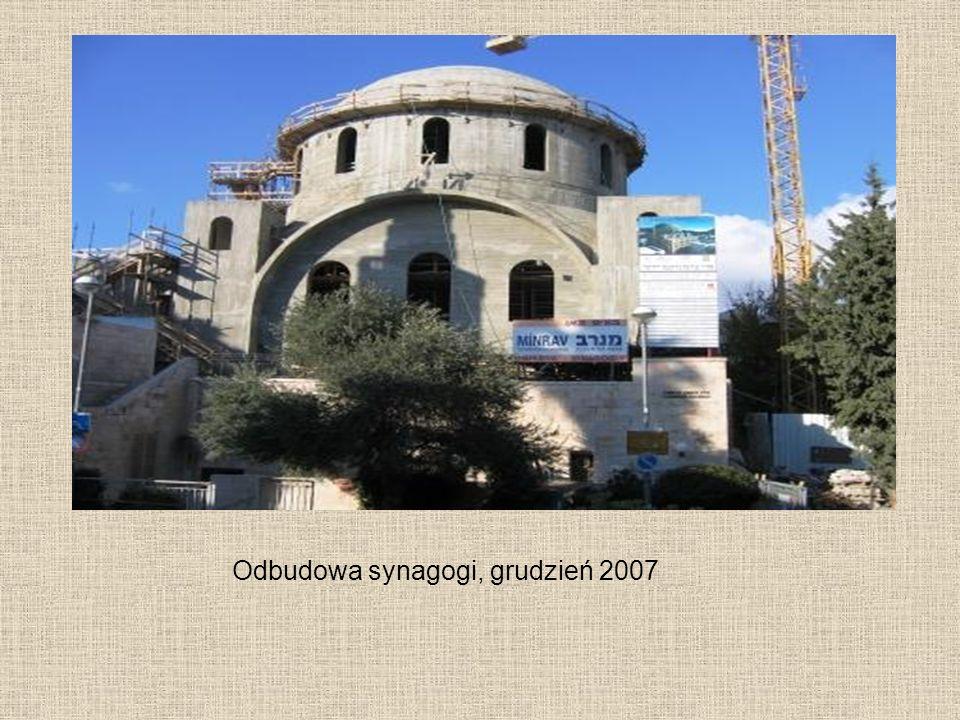 Odbudowa synagogi, grudzień 2007