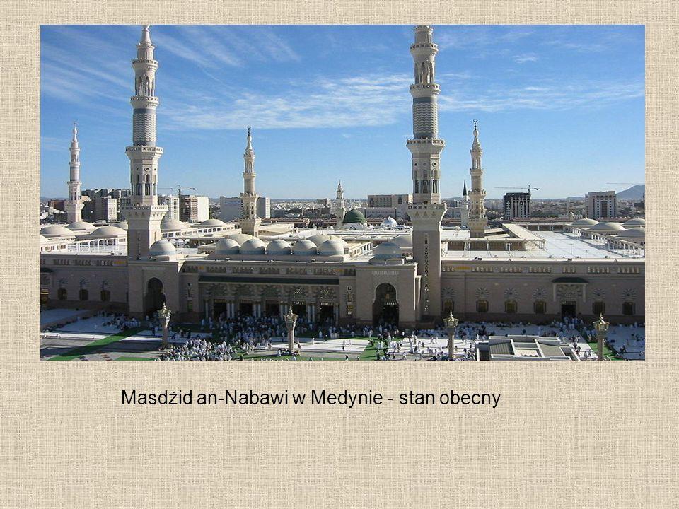 Masdżid an-Nabawi w Medynie - stan obecny