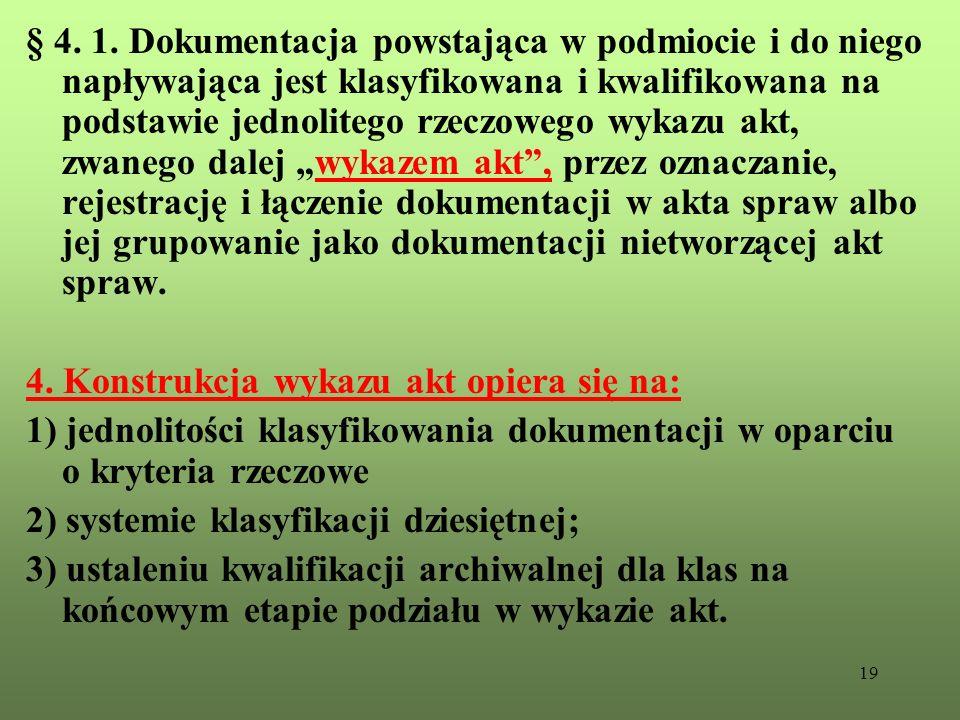 19 § 4. 1. Dokumentacja powstająca w podmiocie i do niego napływająca jest klasyfikowana i kwalifikowana na podstawie jednolitego rzeczowego wykazu ak