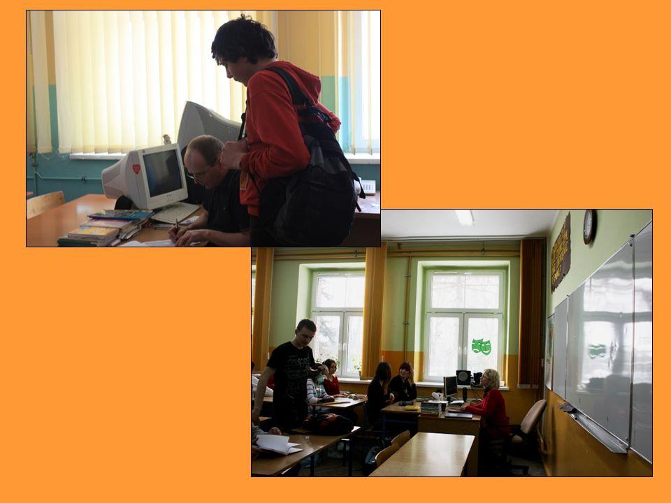 WYCIECZKI Gimnazjaliści często wyjeżdżają na różne, ciekawe wycieczki organizowane przez szkołę.