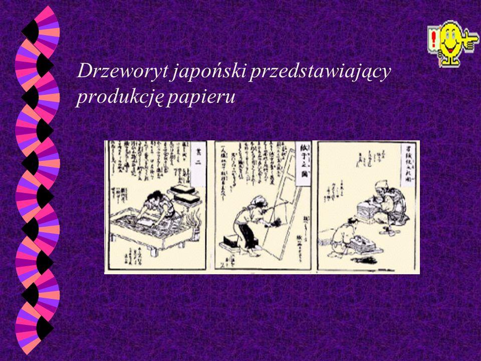 Prawdopodobnie już w III wieku n.e składniki do wytwarzania papieru znali Koreańczycy. W VI wieku umiejętności te posiedli Japończycy, którym tajemnic