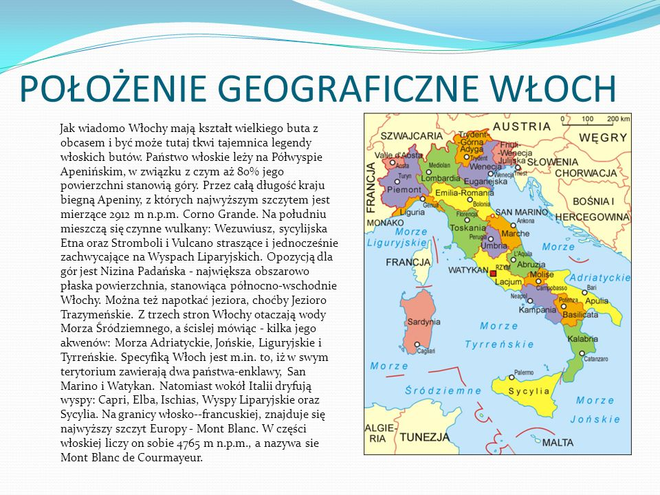 Location Italy As you know Italy has the shape of a great shoe with a heel, and perhaps here lies the secret of the legend of Italian shoes.