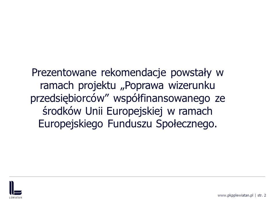 Prezentowane rekomendacje powstały w ramach projektu Poprawa wizerunku przedsiębiorców współfinansowanego ze środków Unii Europejskiej w ramach Europejskiego Funduszu Społecznego.