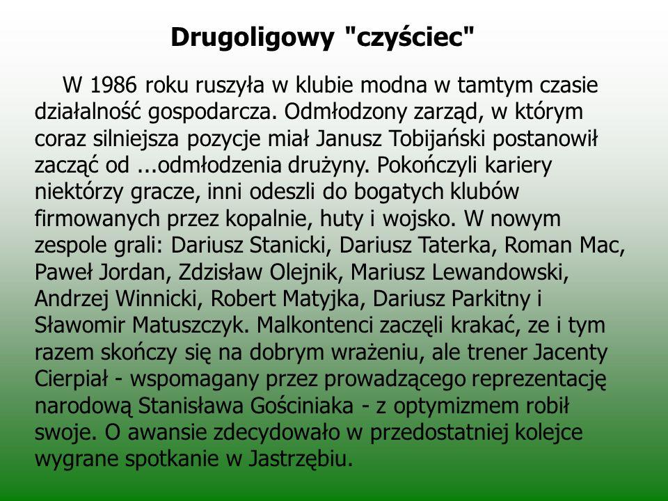 Ekstraklasa 1981/1982 wystartowała dopiero w lutym 1982 roku, po zelżeniu restrykcji stanu wojennego. Na