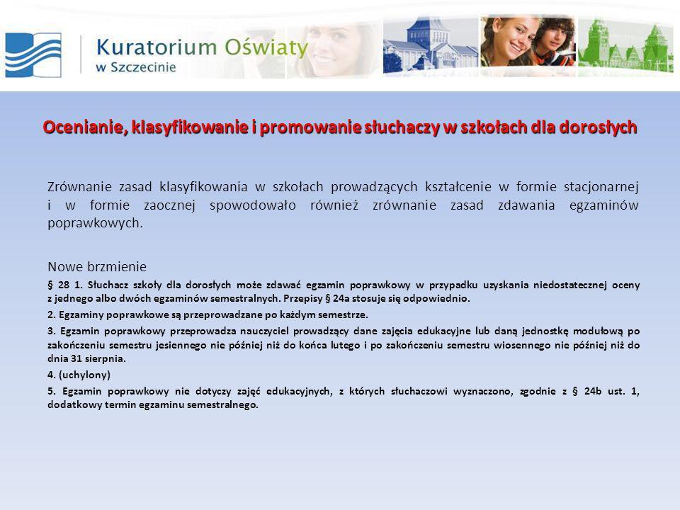 Egzamin gimnazjalny Od roku szkolnego 2011/2012 egzamin gimnazjalny będzie przeprowadzany na nowych zasadach.