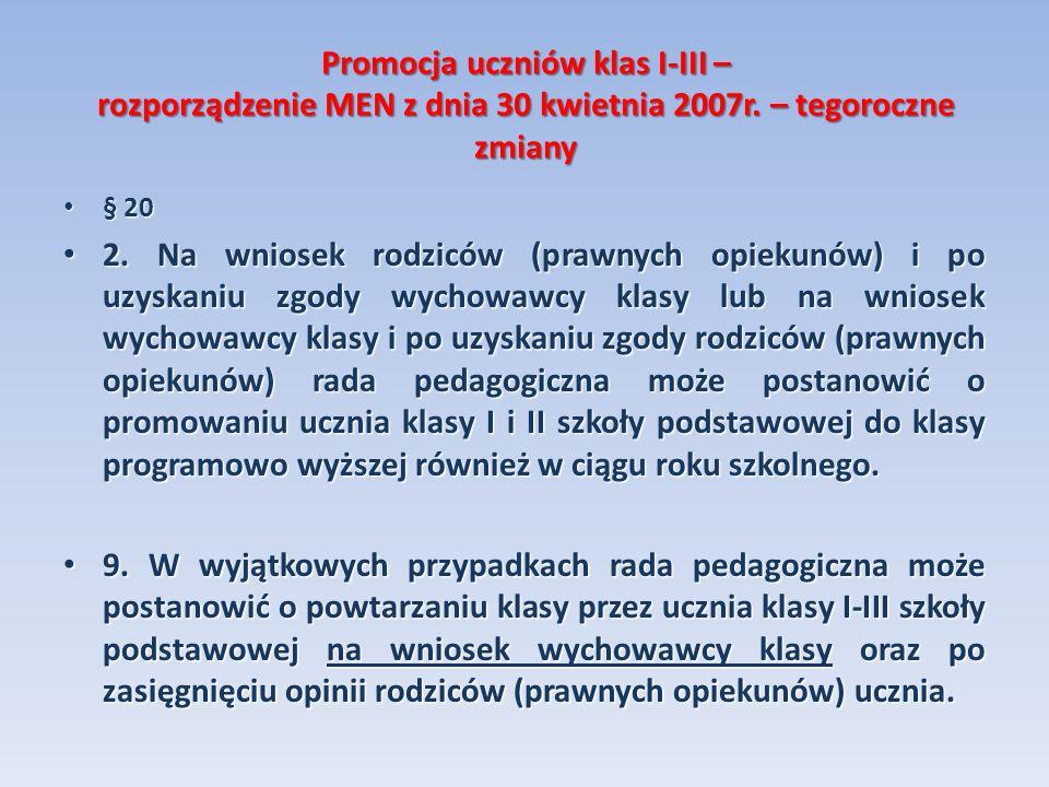 Promocja uczniów klas I-III – rozporządzenie MEN z dnia 30 kwietnia 2007r. – tegoroczne zmiany § 20 § 20 2. Na wniosek rodziców (prawnych opiekunów) i