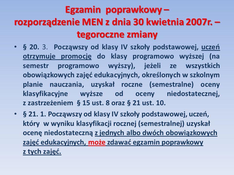 Egzamin poprawkowy – rozporządzenie MEN z dnia 30 kwietnia 2007r. – tegoroczne zmiany § 20. 3. Począwszy od klasy IV szkoły podstawowej, uczeń otrzymu