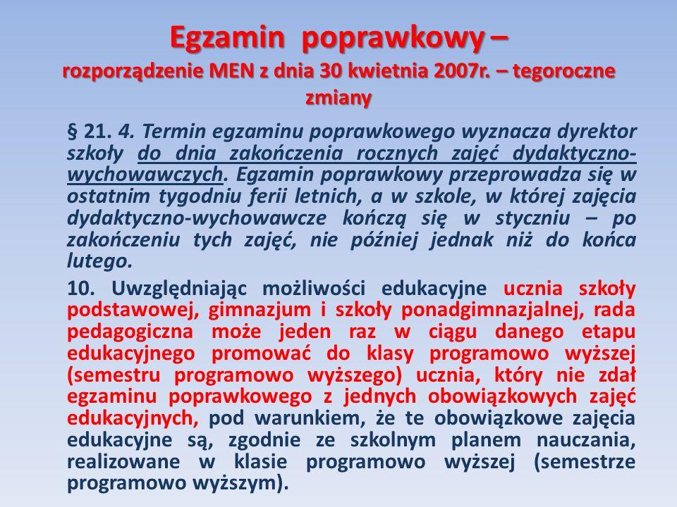Egzamin poprawkowy – rozporządzenie MEN z dnia 30 kwietnia 2007r. – tegoroczne zmiany § 21. 4. Termin egzaminu poprawkowego wyznacza dyrektor szkoły d