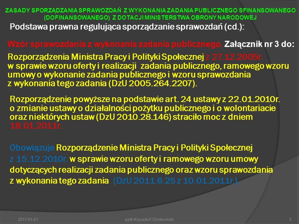 Odstąpienie od dochodzenia należności Skarbu Państwa skutkuje naruszeniem dyscypliny finansów publicznych!